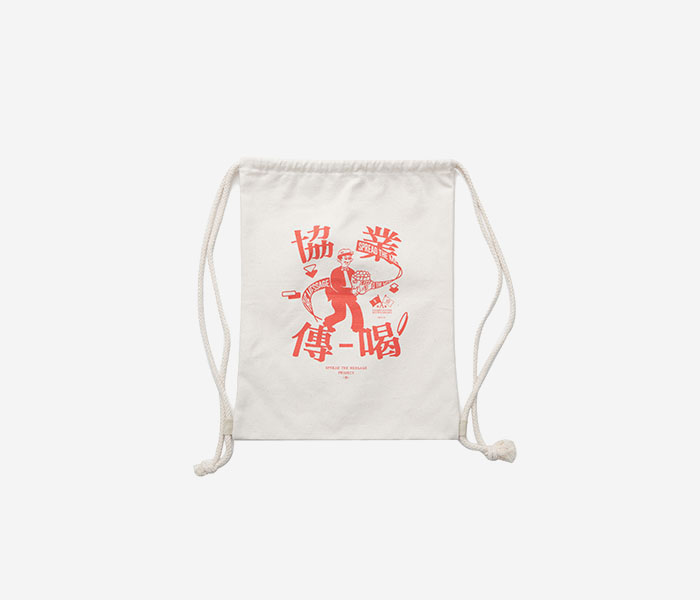 TXB GYM SACK - IVORY brownbreath
