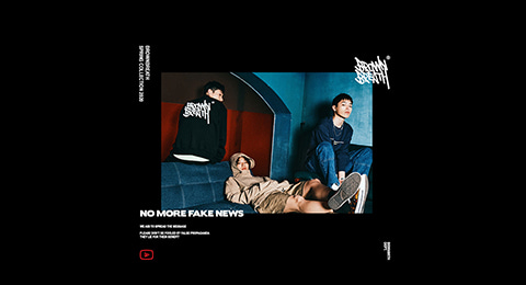 [No more fake news] Pt.2 의류 발매 brownbreath
