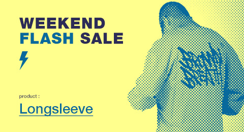 WEEKEND FLASH SALE brownbreath