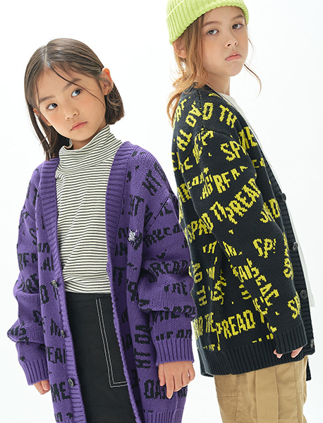 [KIDS] TYPOGRAPHIC CARDIGAN - 2 colors brownbreath